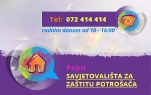 """Najava: niz seminara """"Zaštita potrošača - korisnika turističkih usluga"""", u Rovinju, Šibeniku i Dubrovniku, u svibnju i lipnju 2015."""