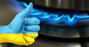 U Beču održan sastanak EU-a i Ukrajine o plinu