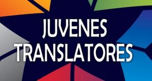 """Otvorene prijave za sudjelovanje u natjecanju """"Juvenes Translatores"""""""