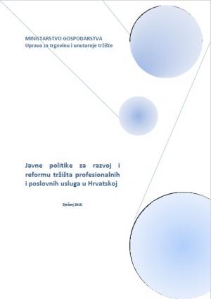 """Ministarstvo gospodarstva objavilo dokument """"Javne politike za razvoj i reformu tržišta profesionalnih i poslovnih usluga u Hrvatskoj"""""""