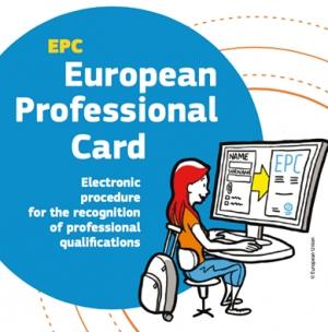 Konferencija o Europskoj profesionalnoj kartici (EPC kartica) - Brussels, 18.03.2016.