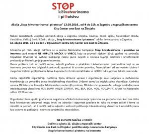 """Akcija """"Stop krivotvorinama i piratstvu"""" - 12.03.2016. u City Centru One East, Zagreb"""