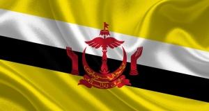 Vizni reciprocitet: Brunej ukinuo vize za hrvatske državljane