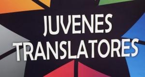"""Europska komisija uručila nagrade 28 pobjednika godišnjeg prevoditeljskog natjecanja """"Juvenes Translatores"""""""