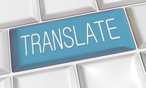 NAJAVA DOGAĐANJA: Europska komisija proširuje vlastitu platformu za strojno prevođenje