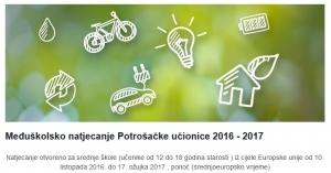 """Otvoreno međuškolsko natjecanje """"Potrošačke učionice 2016 - 2017"""" za srednje škole iz cijelog EU-a"""