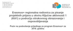 Radionice pisanja projektnih prijedloga za strukovno obrazovanje i osposobljavanje u programu Erasmus+