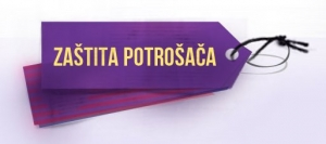 Poziv na edukaciju za udruge za zaštitu potrošača u Republici Hrvatskoj