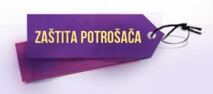 Javni poziv za iskaz interesa udrugama za zaštitu potrošača u Republici Hrvatskoj za sudjelovanje u obilježavanju Tjedna prava potrošača u Republici Hrvatskoj