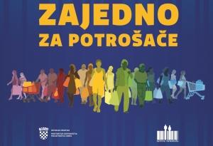POZIV - Doznajte sve o svojim potrošačkim pravima!