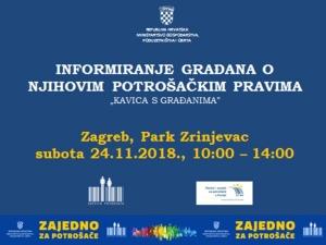 POZIV - Informiranje građana o njihovim potrošačkim pravima