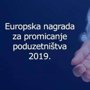 """Otvoren natječaj """"Europska nagrada za promicanje poduzetništva 2019"""""""