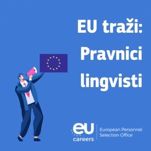 Sud Europske unije traži pravnika lingvista