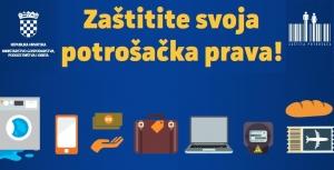 Zaštitite svoja potrošačka prava!